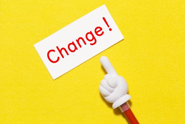 自分に変化をもたらすということは・・・。